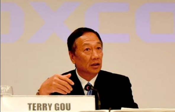 Foxconn plans to be a chip company