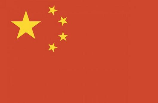 Flex Logix licences FPGA fabric to China's MorningCore