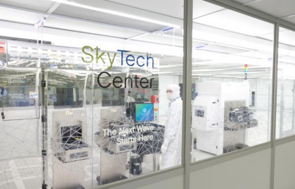 SkyWater foundry forms SkyTech process innovation center