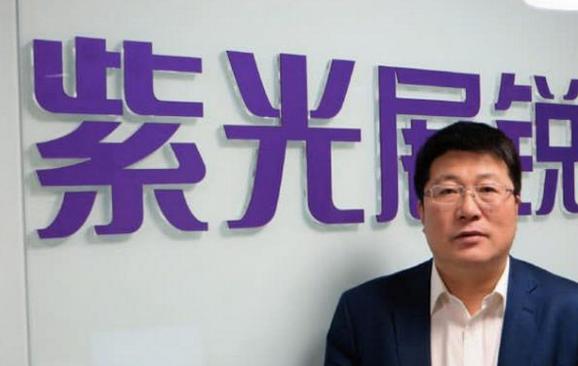 Tsinghua Unigroup forms DRAM business unit