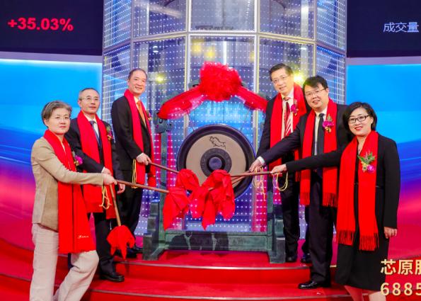 VeriSilicon joins Shanghai stock market excitement