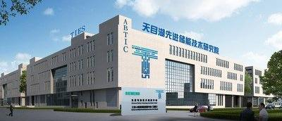 The Advanced Battery Technology Innovation Centre (ABTIC) will develop advanced battery technologies and help bring them to volume production with digital manufacturing.