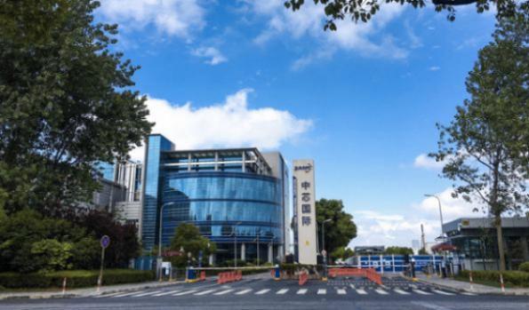 SMIC looks to raise $3 billion in Shanghai