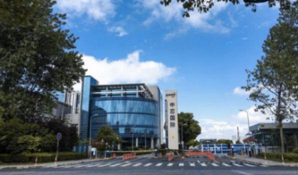SMIC plans for $9 billion Shanghai wafer fab