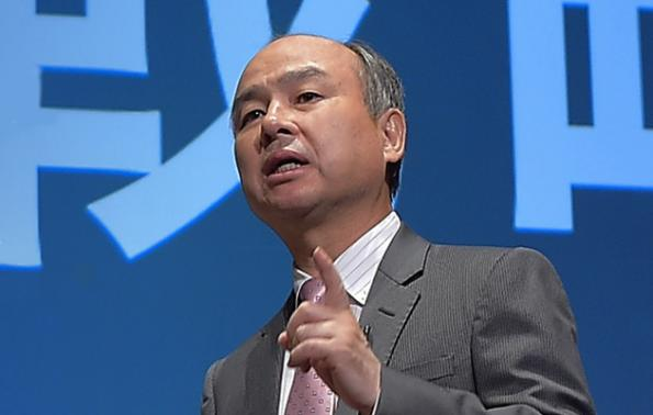 SoftBank confirms sell-off of ARM China stake