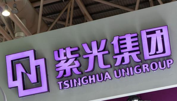Tsinghua Unigroup creditors call for restructure